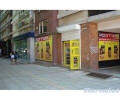Магазин POLYTRON - Моторни Масла и Добавки