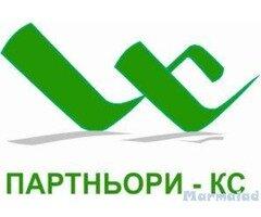 """ПРОФЕСИОНАЛЕН КУРС """"Фризьорство"""""""