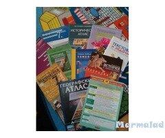 Продавам учебници за 7 клас