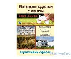Изкупува земеделска земя