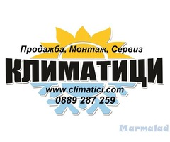 Климатици монтаж и ремонт