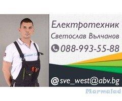 Електротехник  услуги