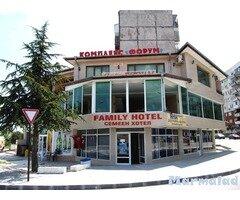 """Търговски комплекс и хотел """" Форум """""""