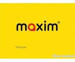 Такси Максим търси таксиметрови шофьори
